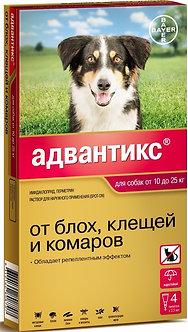 Капли на холку Адвантикс для собак от 10 до 25 кг.