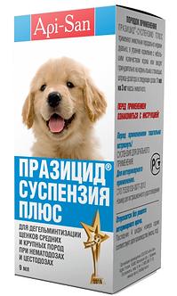 Празицид-суспензия Плюс для щенков средних и  крупных пород 9мл
