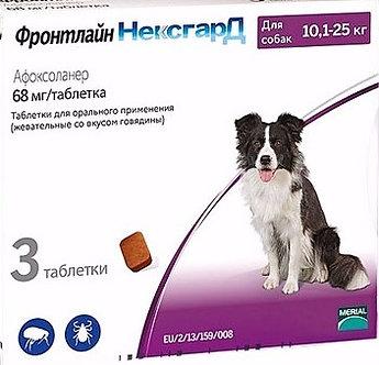 Фронтлайн Нексгард таблетки от блох и клещей для собак весом от 10 до 2 кг