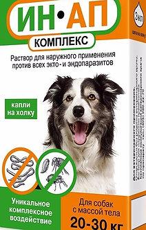 ИН-АП комплекс для собак весом от 20 до 30 кг.
