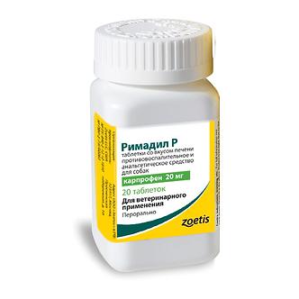 Римадил Р 20 мг, таблетки № 20