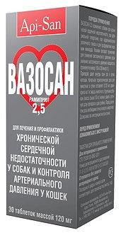 Вазосан 2,5 мг таблетки №30