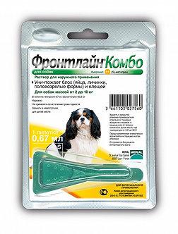 Фронтлайн Комбо капли от блох и клещей для собак весом от 2 до 10 кг 1 пипетка