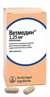 Ветмедин 1,25 мг таблетки для собак  № 100