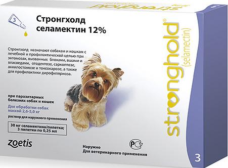 Капли на холку Стронгхолд для собак от 2.6 до 5 кг 1 пипетка