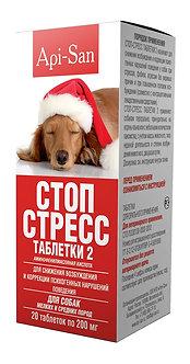 Стоп Стресс 200 мг, таблетки для мелких и средних пород собак №20