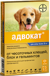 Капли на холку Адвокат для собак более 25 кг.»