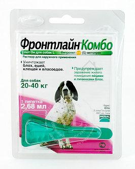 Фронтлайн Комбо капли от блох и клещей для собак весом от 20 до 40 кг.