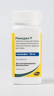 Римадил Р 100 мг, таблетки №20