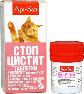 Стоп Цистит для кошек, таблетки № 15