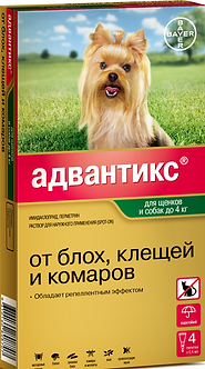 Капли на холку Адвантикс для собак и щенков до 4 кг.