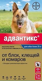 Капли на холку Адвантикс для собак более 25 кг.