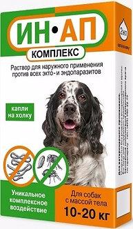 ИН-АП комплекс для собак весом от 10 до 20 кг.