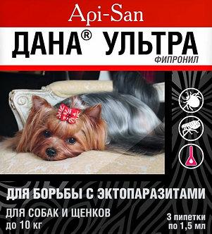 Дана Ультра Нео капли от блох для собак до 10 кг