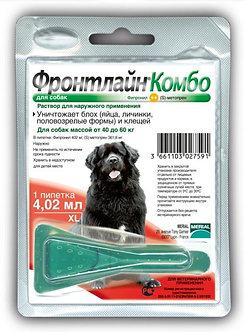 Фронтлайн Комбо капли от блох и клещей для собак весом от 40 до 60 кг.