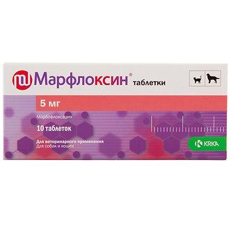 Марфлоксин таблетки 5 мг №10