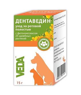 Дентаведин  гель для ухода за ротовой полостью 15 мг