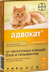 Капли на холку Адвокат для кошек менее 4 кг.