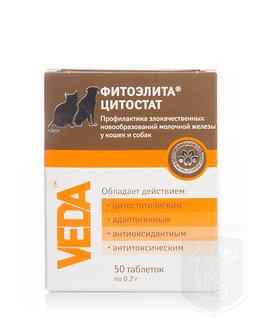 Фитоэлита Цитостат таблетки №50
