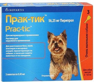 Прак-тик капли от блох и клещей для собак от 2 до 4,5 кг.