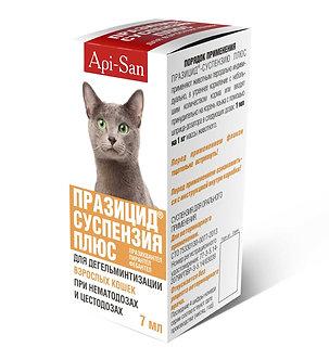 Празицид-суспензия Плюс для кошек 7мл