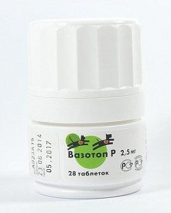 Вазотоп Р 2,5 мг  таблетки № 28