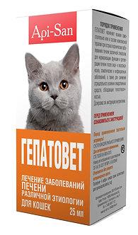 Гепатовет для кошек, суспензия 25 мл