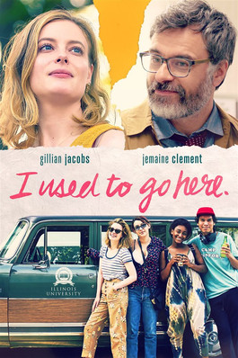 I Used to go here poster.jpg