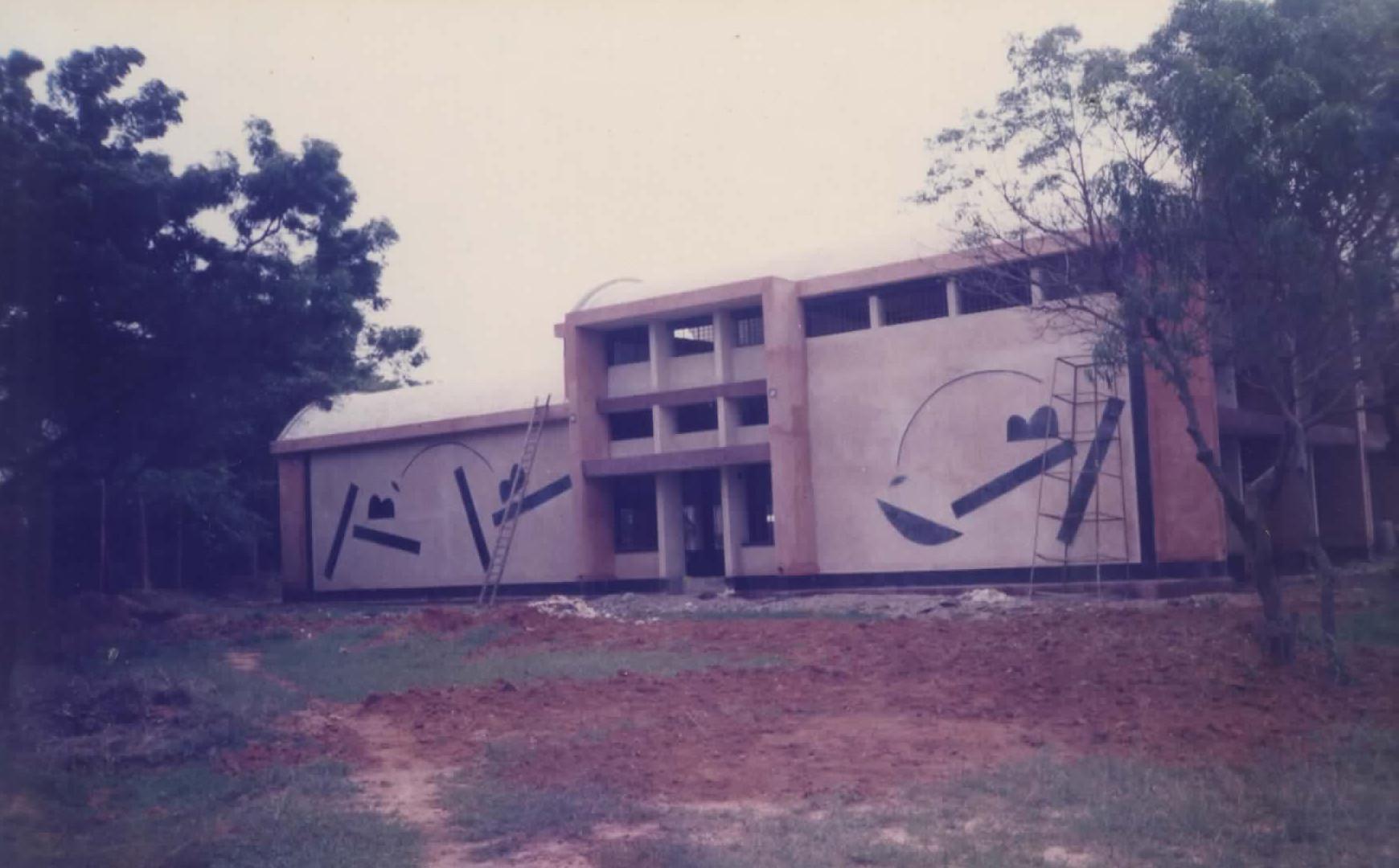 Aurosarjan, 1994-1995