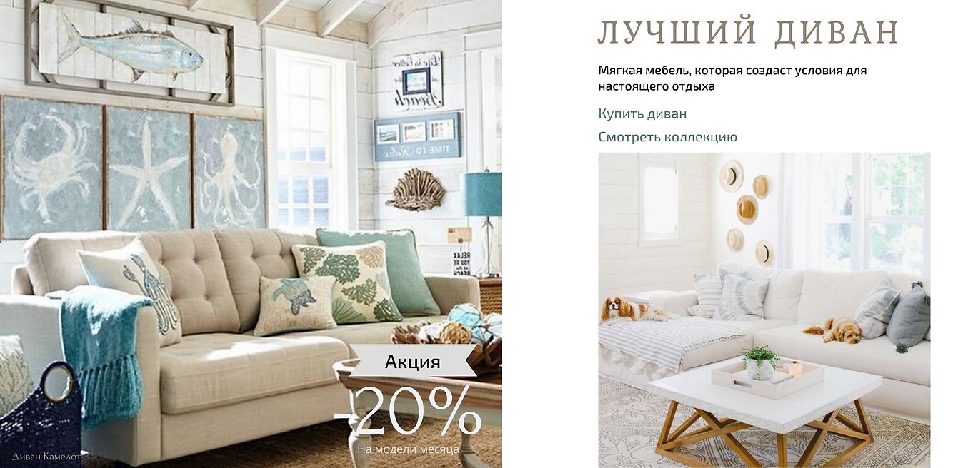 Decor Online Store Website.png
