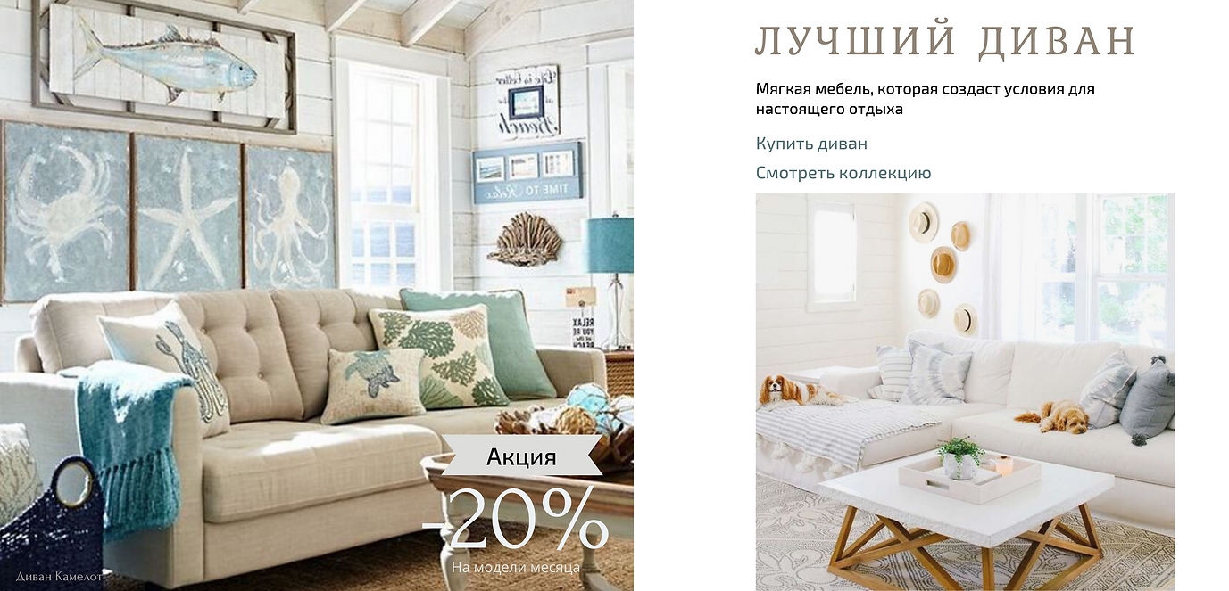 Decor Online Store Website.png
