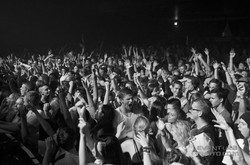 The crowd at Flume