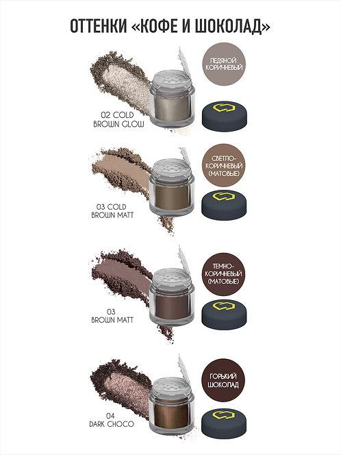 """Оттенки """"Кофе и шоколад"""". Минеральные тени и пигменты."""