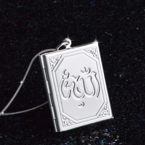 Faith Collection: The Islamic Range