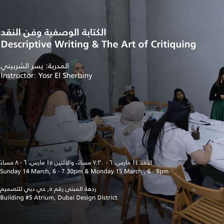 Descriptive Writing & The Art of Critiquing