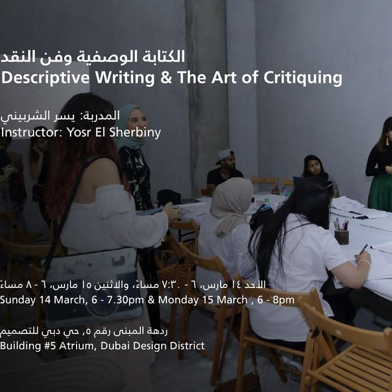 Descriptive Writing & The Art of Critiquing