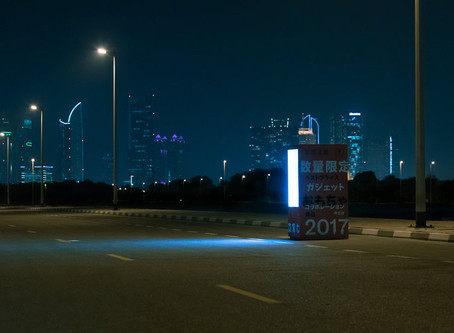 What to look for at Sole DXB 2017