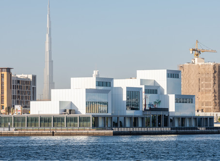Jameel Arts Centre by Serie Architects