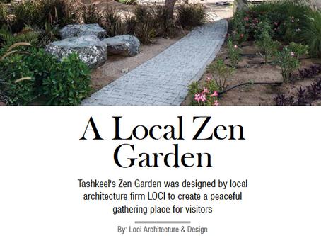 Tashkeel Zen Garden