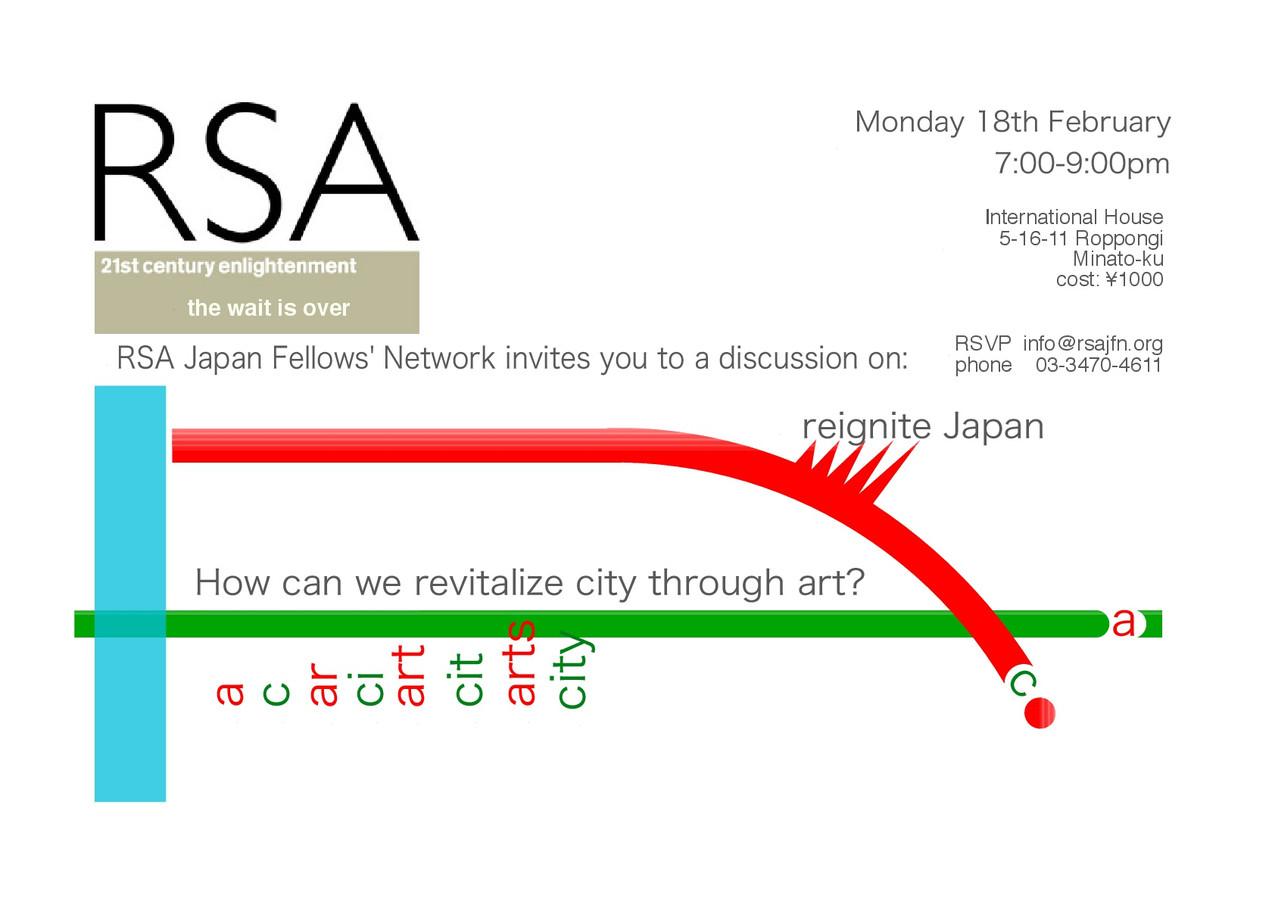 RSA flyer_20130218