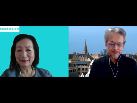 Interview with Chikako Tsuruta
