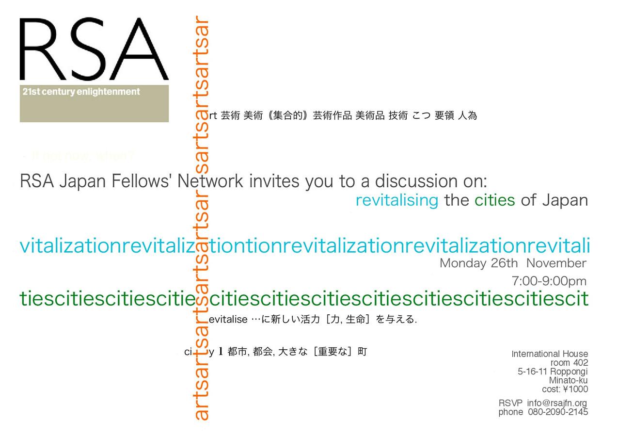 RSA flyer_20121126