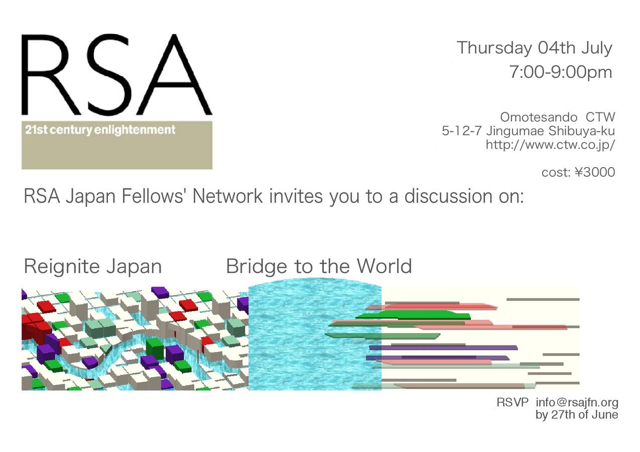 RSA flyer_20130704