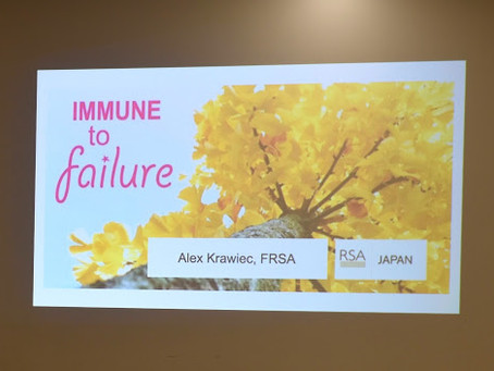 RSA JFN Event: IMMUNE TO FAILURE ~ learning to thrive in the age of uncertainty