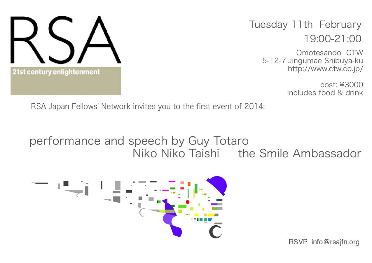 RSA flyer_20140211