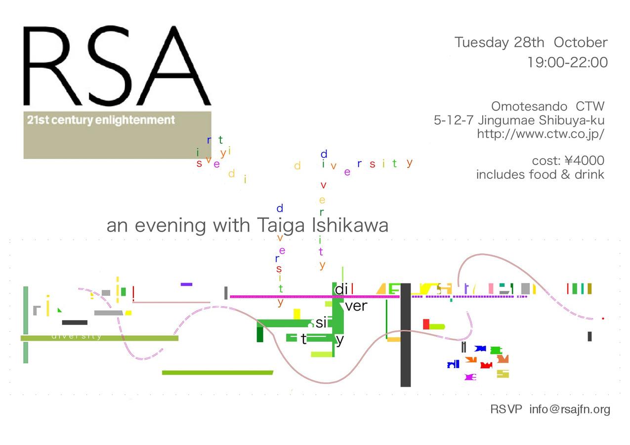 RSA flyer_20141028