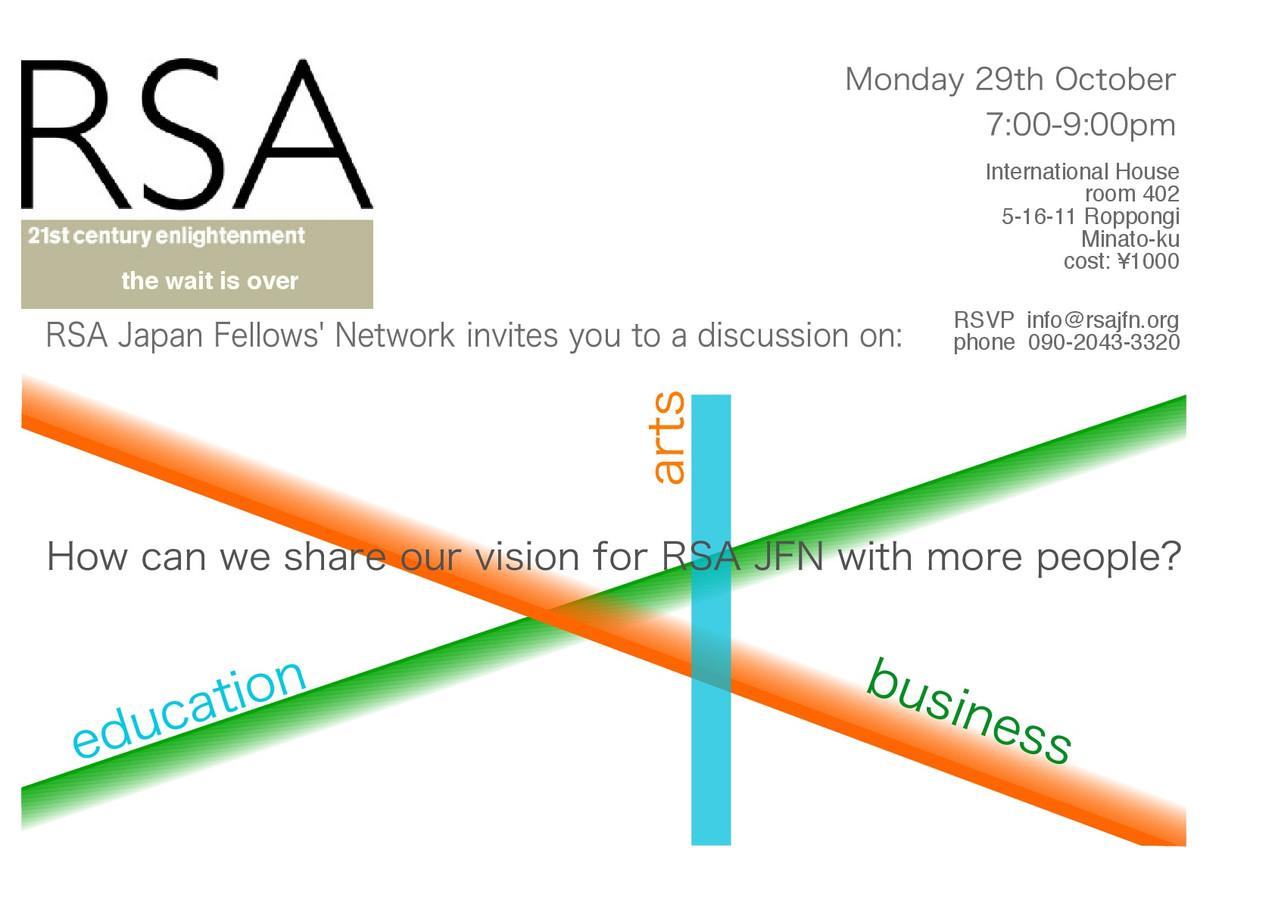 RSA flyer_20121029