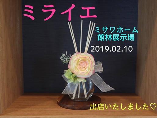 【イベント】パーソナルカラー(@住宅展示場)