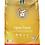 Thumbnail: Opus Farm 12 kg