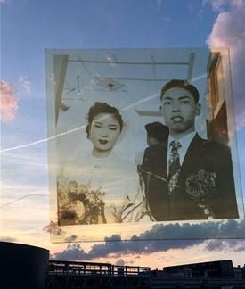 Sky Wedding.jpg